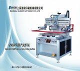 平面吸气式丝印机 GS460P 丝印机厂家 非标定制