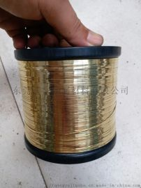 黄铜扁线1.45*6.25mm插头插脚黄铜扁线