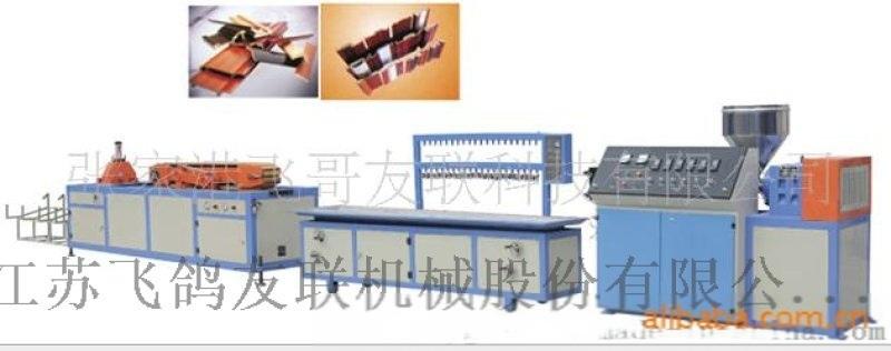 供應PVC片材擠出生產線