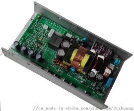 数字功放板模块开关电源一体单通道800w可订做