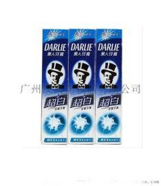 英文版黑人牙膏代加工 外貿出口黑人牙膏OEM貼牌