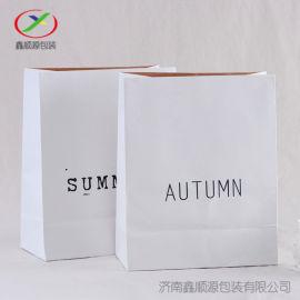 佛山定制牛皮纸双层面粉包装纸袋方底食品包装纸袋批发