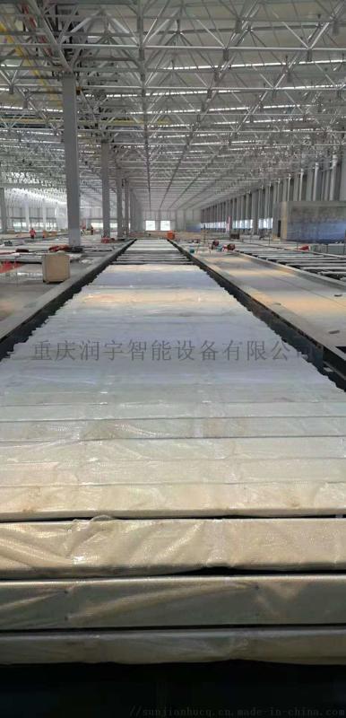 重庆重型板链线,重型链板线,板链输送线