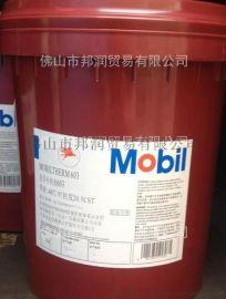 佛山广州 美孚工业润滑油 603 605导热油系列