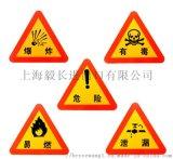 上海进口危险品报关清关几天通关放行