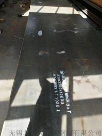兴澄耐磨钢板,兴澄NM400耐磨板 现货库存