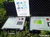 關於飲食油煙檢測儀路博攜帶型油煙監測儀