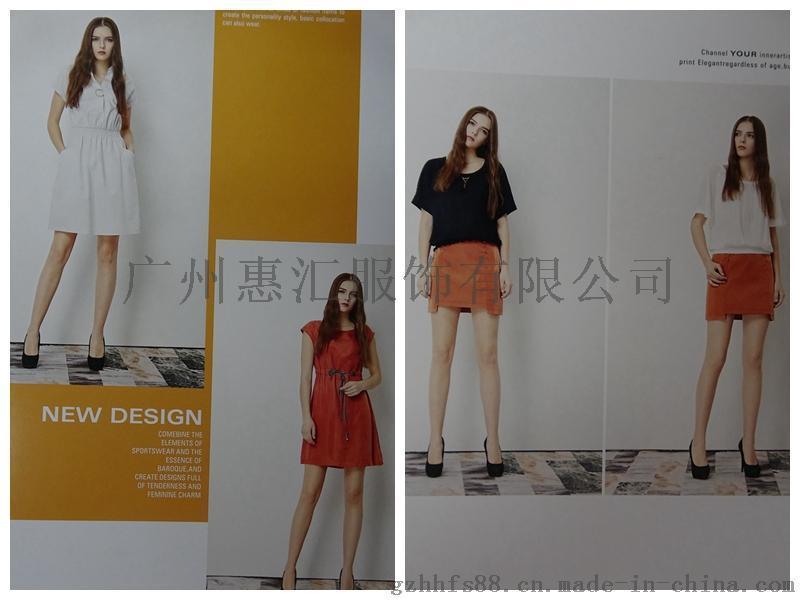 杭州CSG折扣女装 品牌折扣店加盟 货源直销厂家