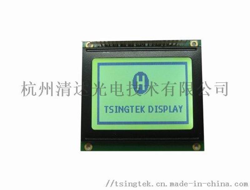 78*70外形尺寸液晶 带温补屏 HG128643