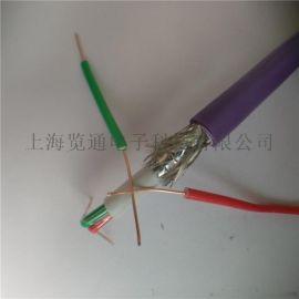 铠装profibus总线电缆