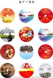 重庆刻录光盘碟片、DVD光盘制作VCD蓝光光碟刻录