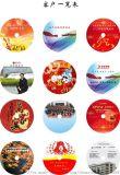 重慶刻錄光盤碟片、DVD光盤制作VCD藍光光碟刻錄