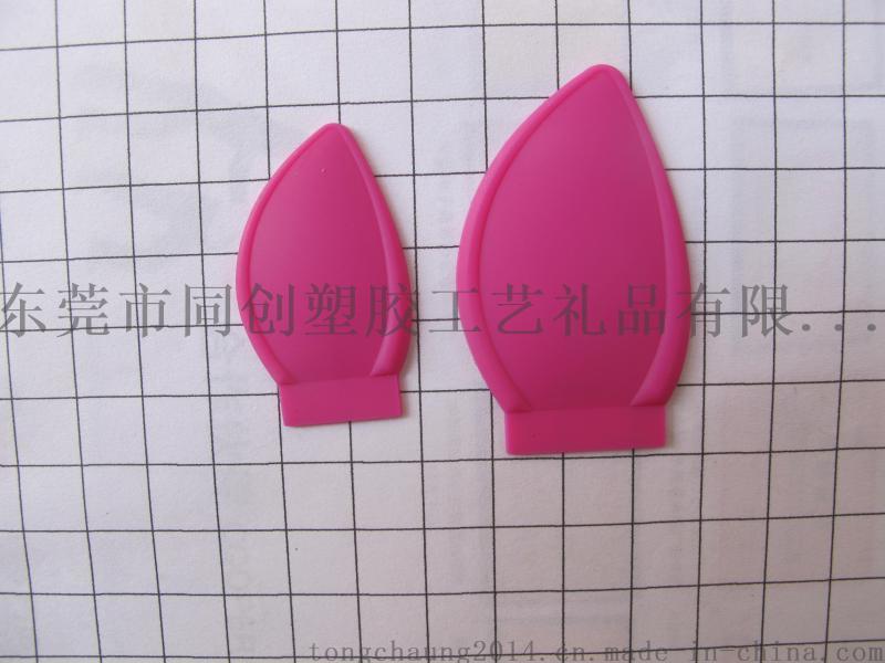 纯色PVC软胶鞋标 PVC滴胶鞋胶章鞋商标标贴