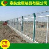 鄭州護欄網 防護網 鐵絲網公路鐵路圍欄生產廠家