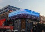 聚能光彩香港户外P5全彩广告彩色屏