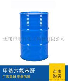 化工原料甲基六氢苯酐
