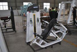 山东美能达F13商用健身房力量型上斜推胸训练器