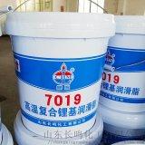多用途復合 基脂 3# 基脂 高溫軸承潤滑脂