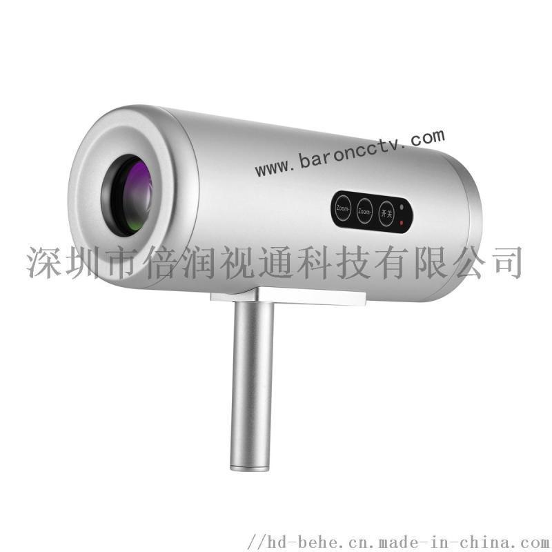 铝合金术野摄像机,高清教学摄像机,BR5310