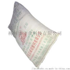 轻质碳酸钙造纸塑胶塑胶薄膜化纤橡胶胶粘剂