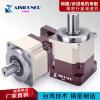 台湾高精度行星齿轮减速机斜齿轮减速箱硬齿面减速器