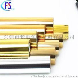 厂家长期供货烫金纸镭射烫金纸质量稳定