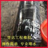 闭水实验气囊 管道堵水气囊 管道竣工测试用气囊