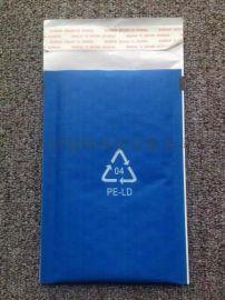 天津电商哑光黑色镀铝膜气泡袋 铝膜气泡袋