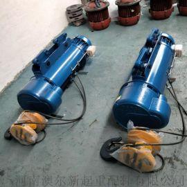 起重机单双速电动葫芦  钢丝绳葫芦 低净空葫芦