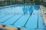 成品恆溫游泳池安裝維護保養