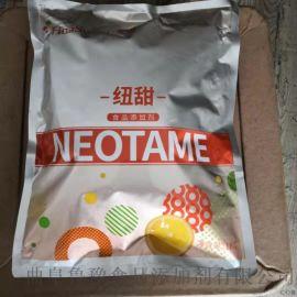 甜味剂纽甜生产厂家报价