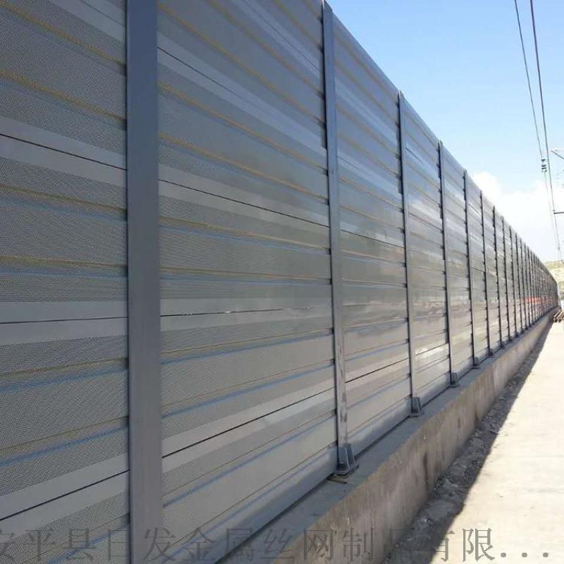 声屏障厂家、高速公路声屏障、金属声屏障