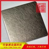 304香檳金不鏽鋼板圖片 亂紋抗指紋不鏽鋼廠家