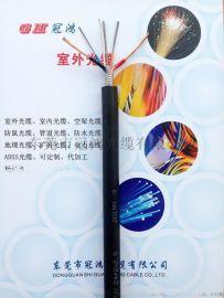 【工厂直销】光电复合缆/光电混合缆、可定制