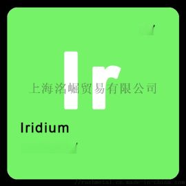 进口高纯铱丝0.15/0.25/0.5/mm/Iridium wire/科研材料