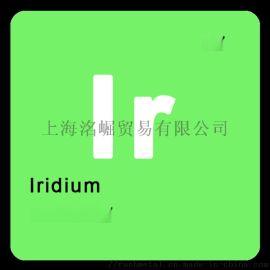 進口高純銥絲0.15/0.25/0.5/mm/Iridium wire/科研材料