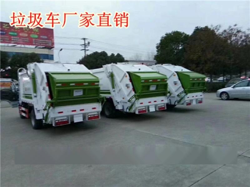 8方挂桶垃圾压缩车厂家多少钱