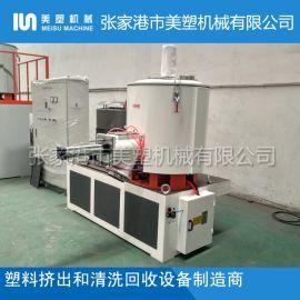 SHR-10L碳酸锂电池粉专用混合机