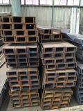 瀋陽耐低溫10號槽鋼Q355D廠家