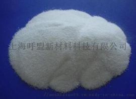 塑料抗静电剂
