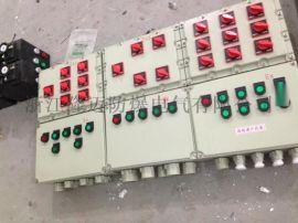 BXM51-12/25K100防爆配电箱
