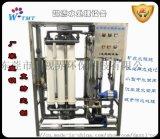 不全自動控制山泉水提純淨化超濾設備