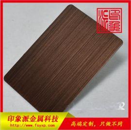 厂家供应304镀铜不锈钢 拉丝红铜亮光不锈钢装饰板