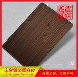 廠家供應304鍍銅不鏽鋼 拉絲紅銅亮光不鏽鋼裝飾板
