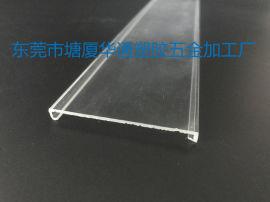 厂家订做亚克力透明异型材 透明塑料型材罩挤出成型
