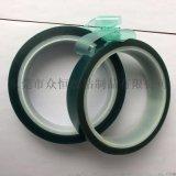 PET綠色高溫矽膠帶
