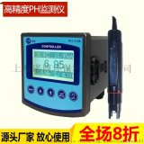 PH计酸度计PH-1186工业检测仪