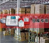 倉庫用火災消防自動報警設備---無線消防報警系統
