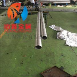 供应monel400铜镍合金棒材带材锻件无缝管