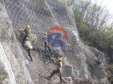 貴州山體落石主動防護網,山區工程碎石剝落防護網